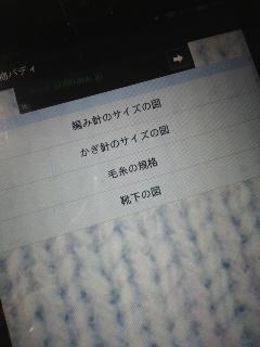150327_0038~01.jpg